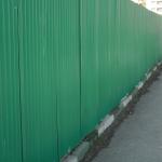 دیوار و حفاظ با ورق-044